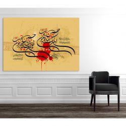 پوستر دیواری کد 5019024