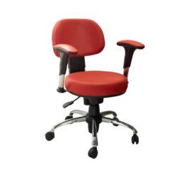 صندلی اداری آرکانو کد S285T