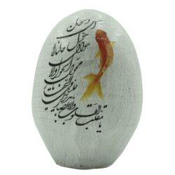 تخم مرغ تزئینی طرح موش مدل SJ4